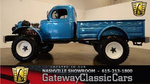 1967 Dodge Power Wagon | Gateway Classic Cars | 539-NSH