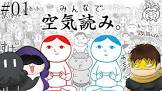 ディズム (ゲーム実況)