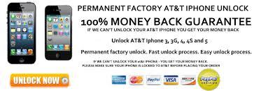 Iphone Unlock Delaware City DE