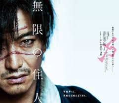 Halloweentown 4 Trailer by Feel The Cut Of Takashi Miike U0027s Blade Of The Immortal With First