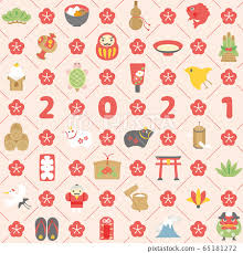 Items Where Year Is 2021 2021 Ox Year Seamless Pattern Of Lucky Items Stock