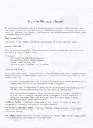tortilla curtain essay automotive s management resume bank robbery