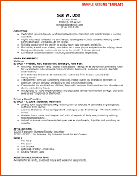 Cna Resume Sample Adorable Nursing Assistant Example Position Template Blank