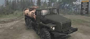 100 V10 Truck Ural4420231 432031 V100418 MudRunner