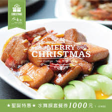 table cuisine ik饌 ik饌cuisine 3d 100 images 甜魔媽媽新天地2015 台北親子之旅day 2