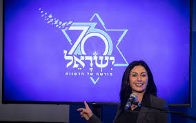Israel To Celebrate 70th Birthday With 70hour Spectacle The Times