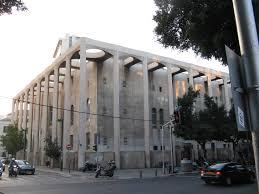 100 Yehuda Neuman Great Synagogue Tel Aviv Wikipedia