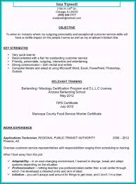 Bartender Resume Sample Fantastic Everything You Must Put To ... Bartender Resume Skills Sample Objective Samples Professional Cover Letter For Complete Guide 20 Examples Example And Tips Sver Velvet Jobs Duties Forsume Best Description Of Hairstyles Mba Pdf Awesome Nice Impressive That Brings You To A 24 Most Effective Free Bartending Bartenders