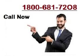 now aol mail support 1 800 681 7208 technical helpdesk phone