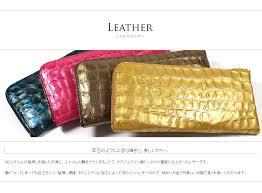 alfurd rakuten global market wallet women u0027s goods cloth l