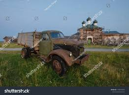 Old ZIL Truck On Background Stone Stock Photo (Edit Now) 1192510558 ...