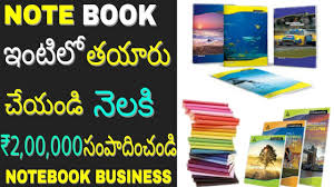 How To Start Notebook Making Business At Home And Earn Money ... Starting A Business From Home 97749480844 39 Based Ideas In India Youtube 6 Genuine Work At Models You Need To Know About Logo Templateslogo Store For Popular Creative Logos Designhill Ecommerce Website Design Yorkshire York Selby Graphic How Start Homebased Homebased 620 Best Graphic Design Images On Pinterest Brush Lettering To Resume Writing Your Earn Online Interior Decorating Services Havenly Design Local Government Housingmoves Start A Virtual Assistant Business At Boss Mom Office Decor