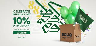 Prices Of All Products On Souq.com Are Now Inclusive Of VAT ...
