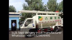 Forland 8cbm Animal Feed Delivery Truck For Sale, Whatsapp: +86 ... Diesel Trucks For Sale Smart Chevrolet Ready For Work 2003 Freightliner Fl70 Beverage Delivery Truck Sale Preowned Box In Seattle Seatac Volkswagens New Edelivery Electric Will Go On In 20 And Used Chevy Work Vans From Barlow Of Delran Vintage Milk Truckrobbie Wndelivery Time Girls Just Wanna Mercedesbenz Van Aldershot Crawley Eastbourne Express Mail Truckmail Car Color Plate Lpg Tanker Sales Road Tankers Northern 1955 3100 2116738 Hemmings Motor News Forland 8cbm Animal Feed Delivery Truck Whatsapp 86 Most Popular Cheap Bulk Feed