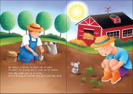 Pumpkin Patch Parable Craft by Amazon Com My Happy Pumpkin God U0027s Love Shining Through Me