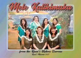 kauai visitors bureau mele kalikimaka from the kaua i visitors kauai visitors bureau