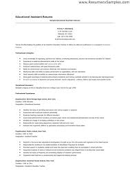 Sample Resume Teaching Position