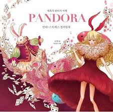 Image Is Loading Pandora Coloring Book Anti Stress Enchanting Fantasy Trip