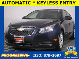 Used Chevrolet Inventory | Pre-Owned Chevy Near North Canton, OH