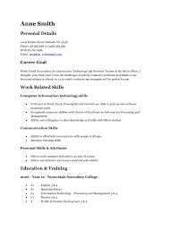 Resume Examples For Teenager Teenage Resumes First Job And Teen