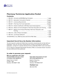 Pharmacy Technician Re Mendation Letter Sample Awesome Collection