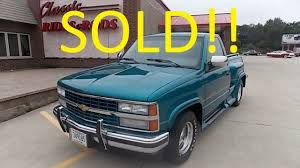 1992 Chevrolet Silverado 1500 For Sale Near Annandale, Minnesota ... Chevy Stepside Custom Chop Top Low Rider Shortbox Pickup Xshow The Crate Motor Guide For 1973 To 2013 Gmcchevy Trucks 2950 Diesel 1982 Chevrolet Luv Rear Ends New Used 2014 Silverado 1500 Have A Old 89 Hey Yall Blowout Sale 50 Off Support And Gmc Classics For On Autotrader 9598 Prunner Fiberglass Fenders Baja Pinterest Road 5 Best Midsize Gear Patrol Trash 1984 C1500 Offered Sale By Gateway Classic Cars Chevygmc Ford By Owner Gallery 2013present Lightlyused Year To Buy