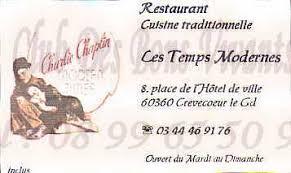 restaurant les temps modernes carte et menus