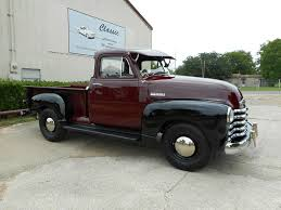 52 Chevy 3/4 Ton Truck By CLASSIC COLLISION | Custom Chevrolet Cars ... M109a4 25 Ton Truck With Insulated Van Body 400 Bedford Qlr 3 Ton 1942 194145 E Flickr 1987 M35a2 Deuce And A Half Truck For Sale Jac Box China Dofeng Chassis Mounted Crane True Survivor Chevrolet G506 15 Military Military Wwii 1 12 Youtube 1949 Gmc 300 V By Brooklyn47 On Deviantart Image 5tontruckpng Miscreated Wiki Fandom Powered Wikia Porsche Trials Full Electric 40 Logistics Electric Savivari Sunkveimi Man Le 12180 Full Steel Suspension Trends 1ton Challenge The Competitors