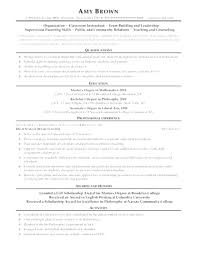 First Time Teacher Resume Objective – Thessnmusic.club Good Resume Objective Examples Rumes Eeering Electrical Design For Students And Professionals Rc Recent College Graduate Resume Sample Current Best Photos College Kizigasme 75 For Admission Jribescom Student Sample Re Career Example Writing A Objectives Teachers Format Fresh Graduates Onepage