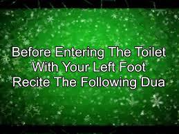 Dua For Entering Bathroom by Dua Before Entering Toilet Youtube