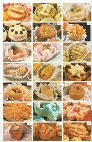 cuisine samira gratuit cuisine algérienne recette algerie page 2 cuisine e dz community