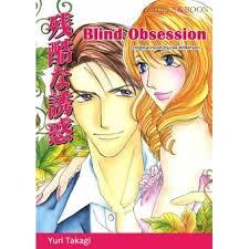 BLIND OBSESSION Mills Boon Comics