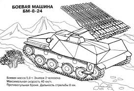 8 Pics Of Army Tank Coloring Pages Military Within