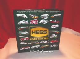 Hess Toy Trucks Quad Combo | Jackie's Toy Store Hess Truck 2013 Christmas Tv Commercial Hd Youtube 2015 Fire And Ladder Rescue On Sale Nov 1 Why A Halfcenturyold Toy Remains Popular Holiday Gift The Verge Custom Hot Wheels Diecast Cars Trucks Gas Station Toy 2008 Hess Toy Truck And Front Loader By The Year Guide 2011 Race Car Ebay Stations To Be Renamed But Roll On 2006 Empty Boxes Store Jackies 2016 And Dragster 1991 Racer This Is Where You Can Buy Fortune