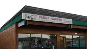 Contact Us Panda Garden Restaurant