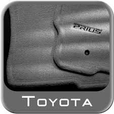 2005 Toyota Avalon Floor Mats by Find New 2005 2012 Toyota Avalon Carpeted Floor Mats Auto Parts