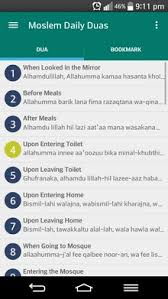Dua Upon Entering Bathroom by Muslim Daily Duas Apk Download For Android