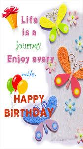 Happy Birthday Wishes screenshot
