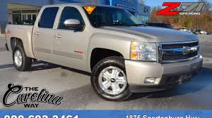 A17258 - 2008 Chevrolet Silverado Vortec Max 4x4 - Silver Birch ... Chevrolet Silverado Hd Chartt Revealed Before Sema Motor Trend The 2018 Gmc Sierra 2500hd Denali Is A Wkhorse That Doubles As 2004 1500 Gm Hightech Performance Magazine Nissan Titan Forum View Single Post New Chevy Max Ltz 2008 Silverado Vortec 60 On 24 Wheels Mad Max 1993 Chevy Part 2 Youtube Dub Bulletproof Suspeions Cadimax 2500 Diesel 3d 1957 Chevy Truck Modified Cgtrader Ss 2003 Pictures Information Specs Specs Release Date Price And More Engine Transmission Review Car 08 Ltz Vortec Lifted For Salewanted