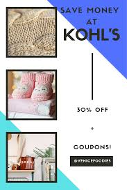Coupons For Shopping At Kohl's - March 2019! - Venice Foodies Kohls Most Valued Customer Free Shipping Code No Minimum Stackable Kohls Coupons 2018 Browsesmart Deals 30 Off Coupon In Store And Off Percent Off Coupon July Pain Reliever Com Code Ldmouth Mx Coupons Dr Scholls Inserts Pin On By Picoupons In 2019 Up To 10 Of Your 50 Free Shipping No Minimum Roc Skin Care Ladies Sandals Mvc 2015