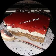 je de cuisine de la cuisine de hanane cuisine hanane high definition