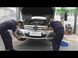 mercedes c200 hid xenon headlight bulb replacement