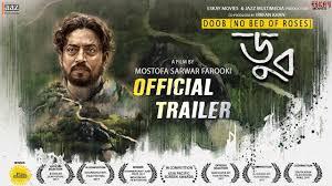 Doob No Bed Roses Bengali Movie ficial Trailer HD