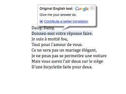 siege social translation how to translate a document with translate dummies
