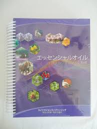 japanese essential oils desk reference 6th edition by life