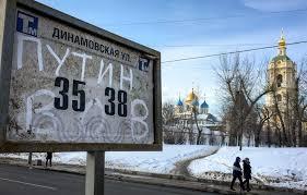 ouverture des bureaux de vote élection présidentielle russe ouverture des bureaux de vote en