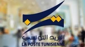 ouverture des bureaux de poste dans les zones touristiques 7jours 7