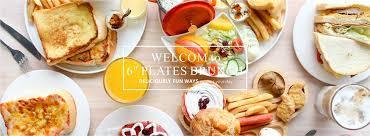 plats cuisin駸 6吋盤早午餐 安平店 breakfast brunch restaurant tainan