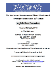 Annual Events Manhattan DD Council