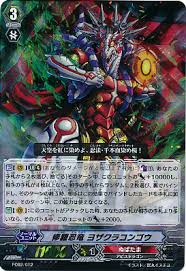 Mecha Phantom Beast Deck October 2014 by Card Gaming October 2014